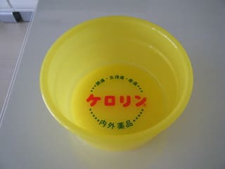ケロリン桶 - ふわゆき絵巻