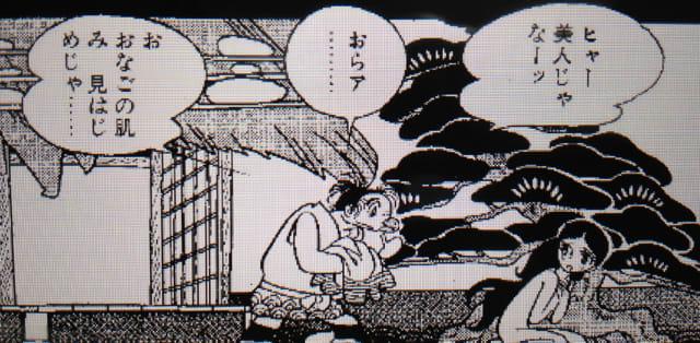 火の鳥 (漫画)の画像 p1_5
