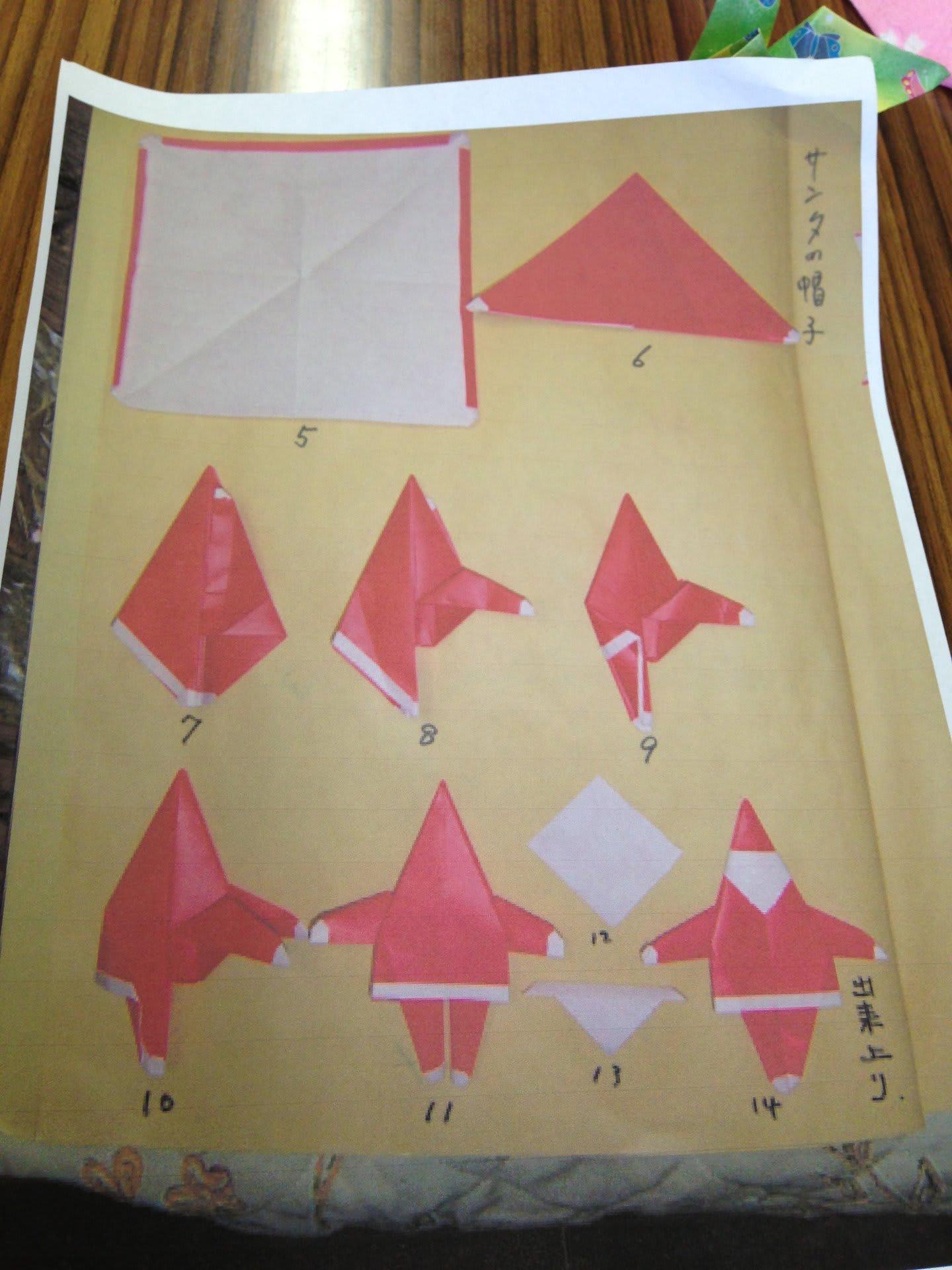 紙 折り紙 新聞紙 折り紙 箱 : 折り紙のサンタクロースの折り ...
