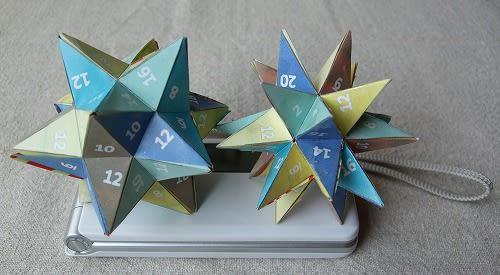 ハート 折り紙 折り紙36面体作り方 : blog.goo.ne.jp