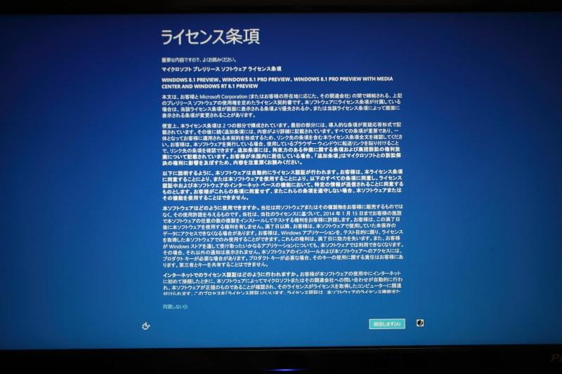 俺のパソコン - 川瀬水樹のカワ...