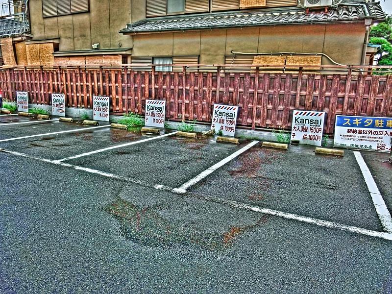 散髪屋の駐車場,Kansai,大人調髪 ...