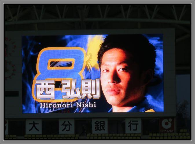 大分トリニータ 第5節(ホーム)...
