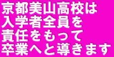 大阪で最も卒業率が高い