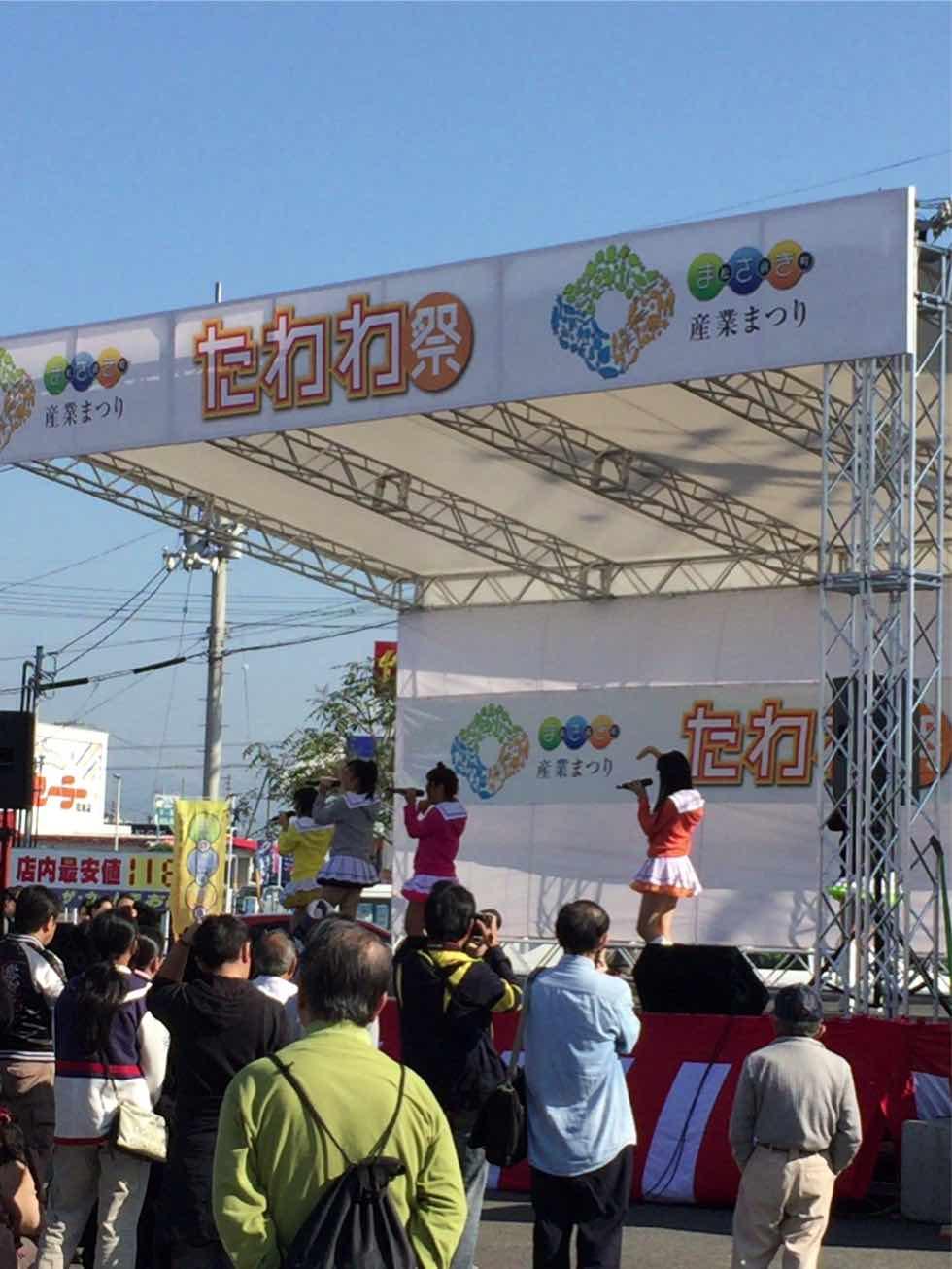 たわわ祭り  @エミフルMASAKI