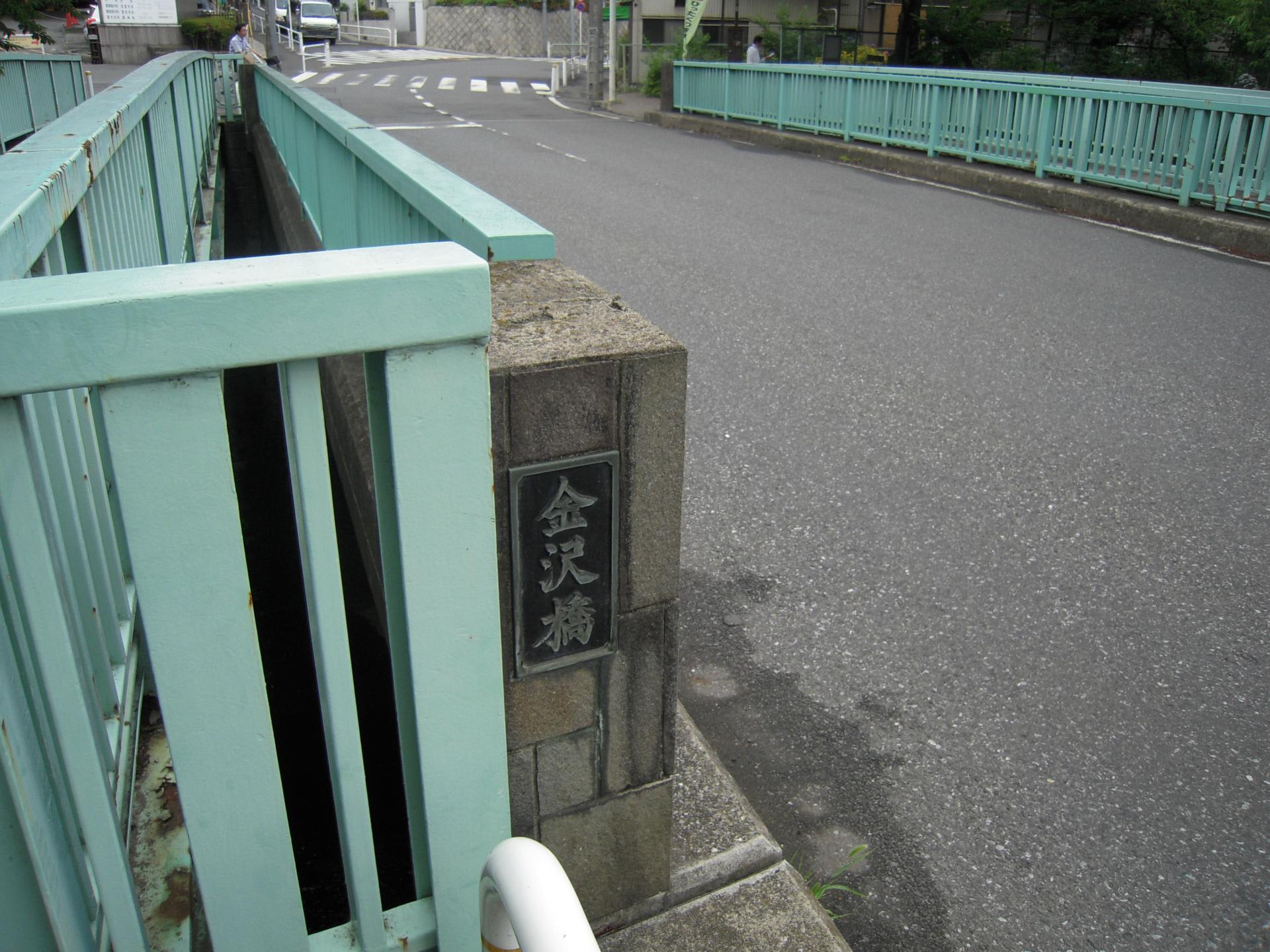 東京「板橋」と石川県の深~い縁 - 実高ふれ愛隊日記