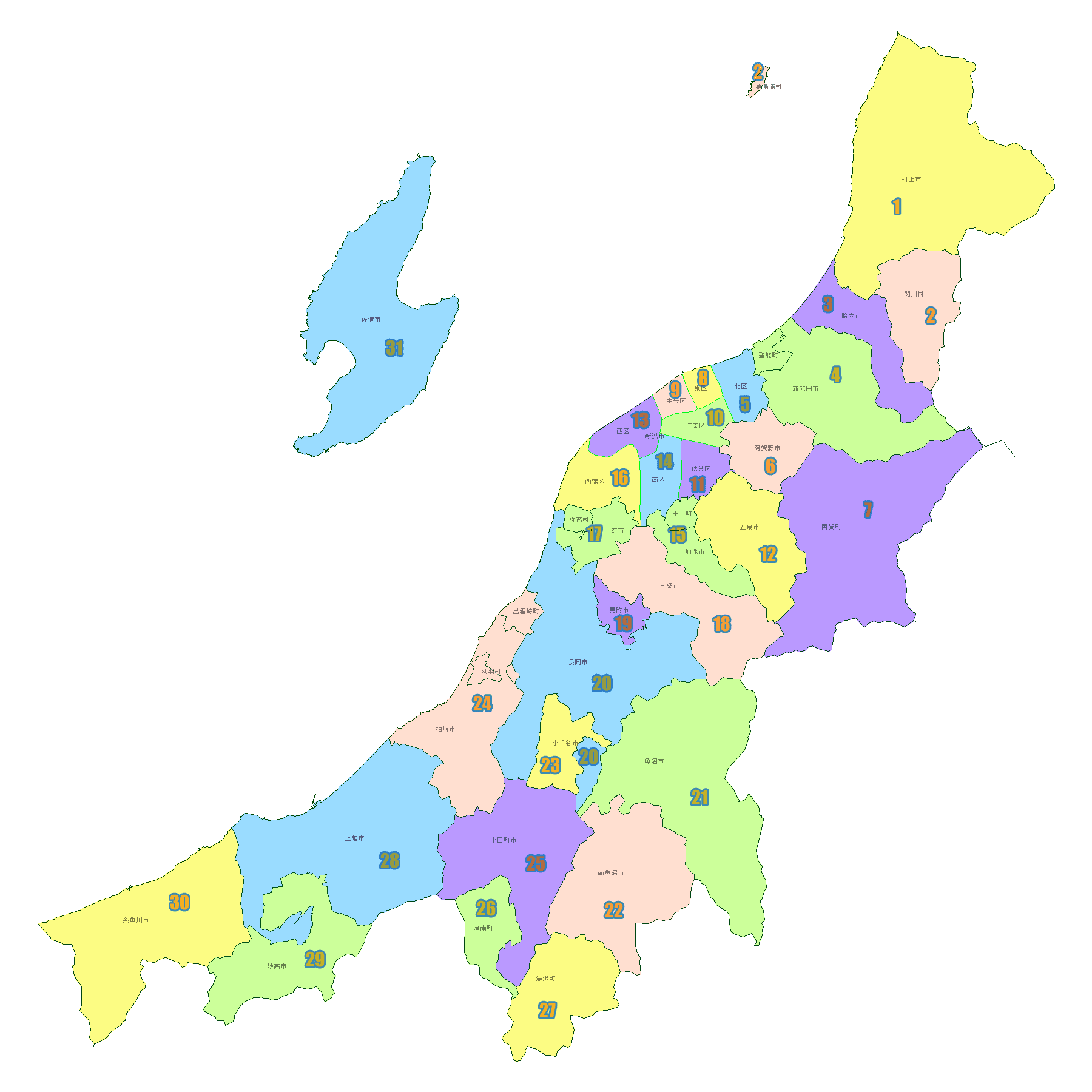 Images of 新潟県 - JapaneseClass.jp
