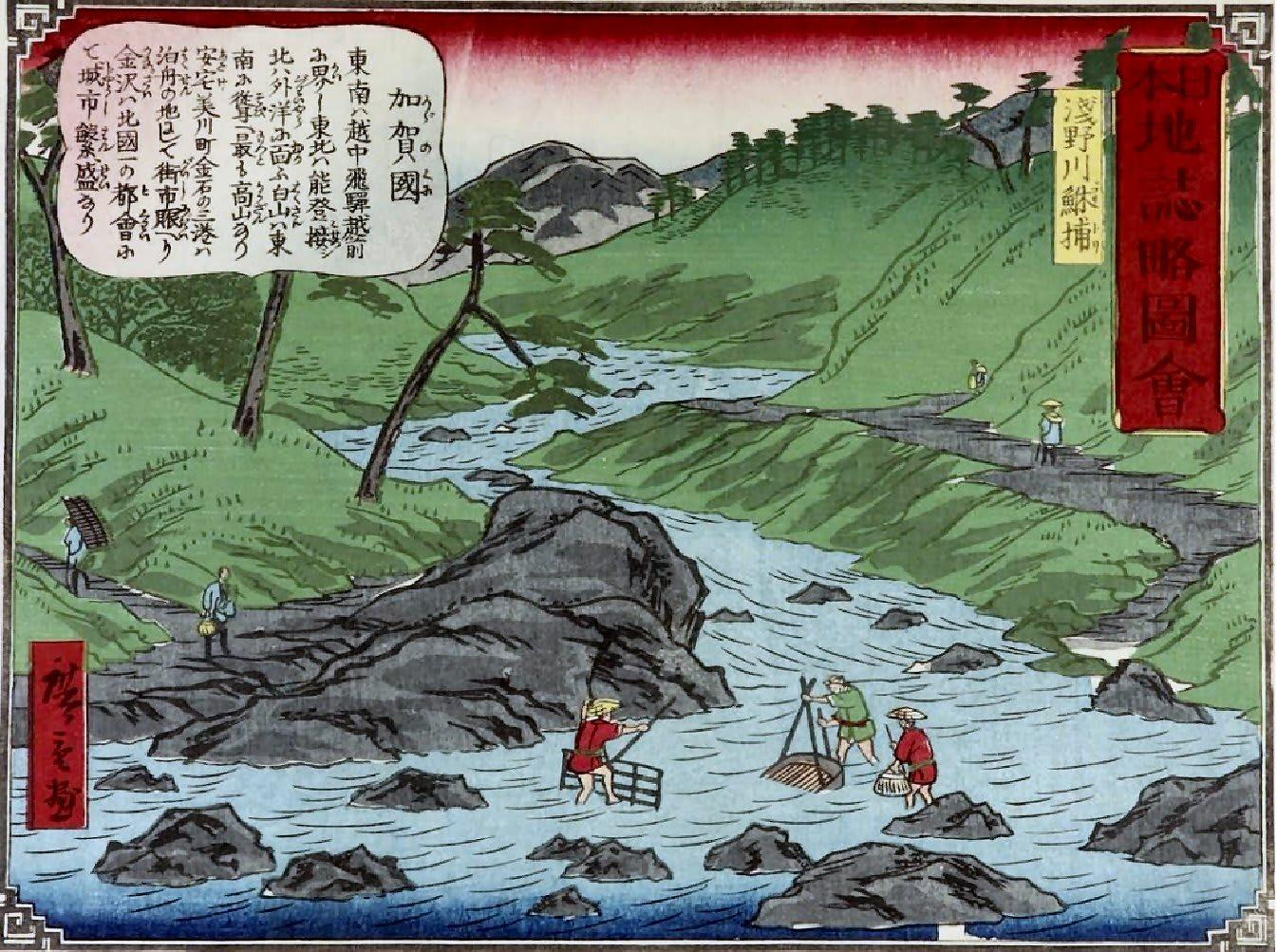 日記 - 夕焼け金魚