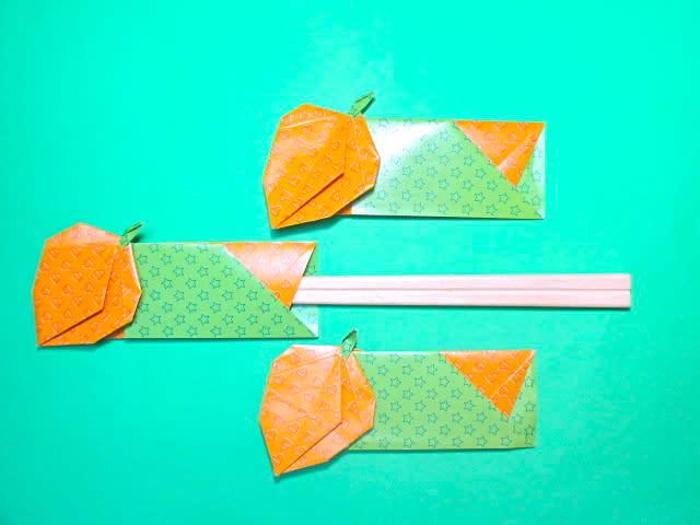 ほおずきの箸袋折り方作り方 ... : 箸袋 作り方 紙 : すべての講義