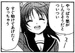 http://blogimg.goo.ne.jp/user_image/01/ef/7d4a3f5ad578baf0acdfe2a111cfb26e.jpg