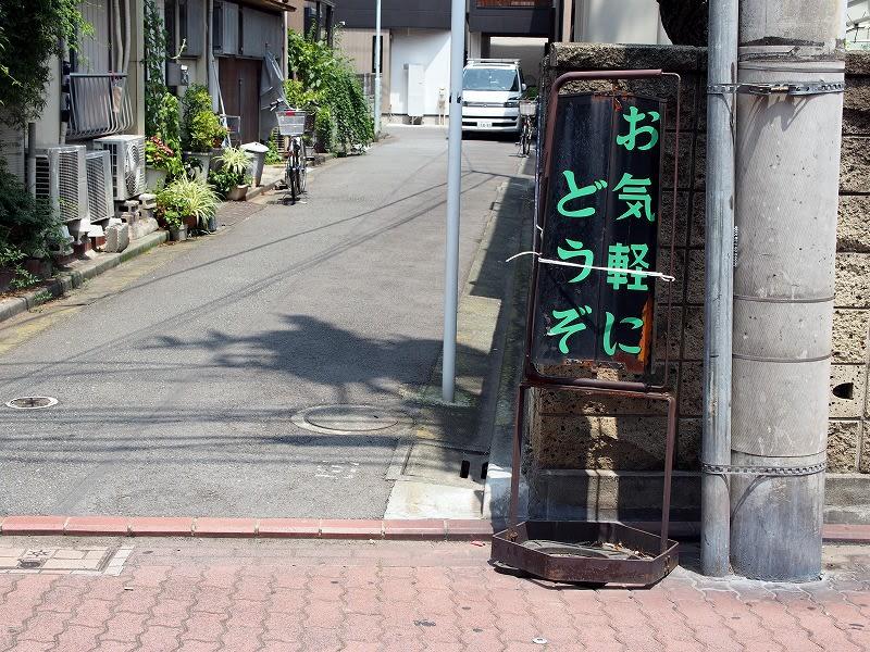 自転車の 蒲田 自転車 多い : こう書いてあるが、何のお店か ...