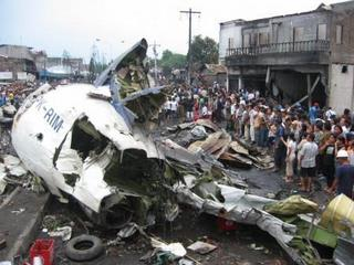 中華航空140便墜落事故 China Airlines Flight 140 Japaneseclass Jp