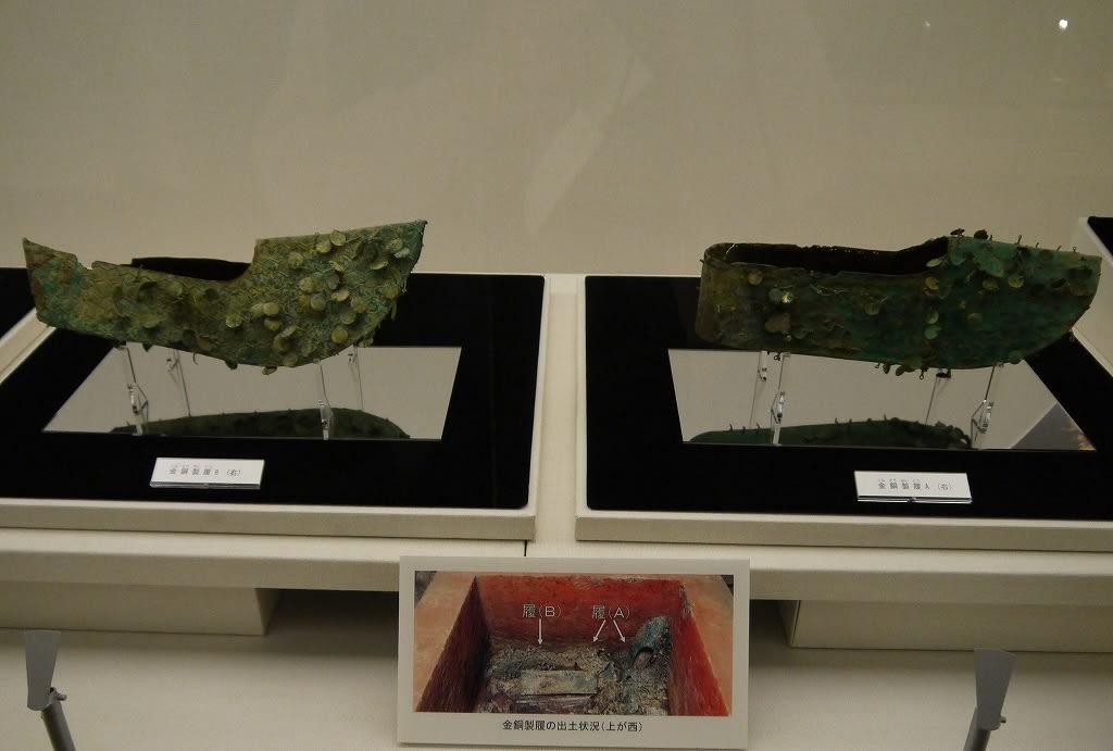 斑鳩文化財センター展示出土品