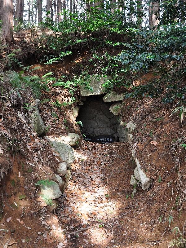 吐田平2号墳石室