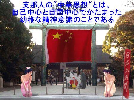 ��6中国と韓国 笑っちゃうのはどっち? [転載禁止]©2ch.net YouTube動画>6本 ->画像>53枚