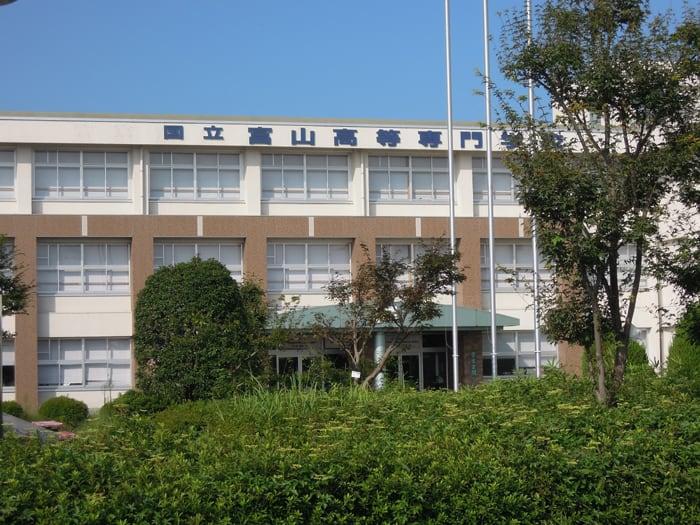 富山高等専門学校本郷キャンパス