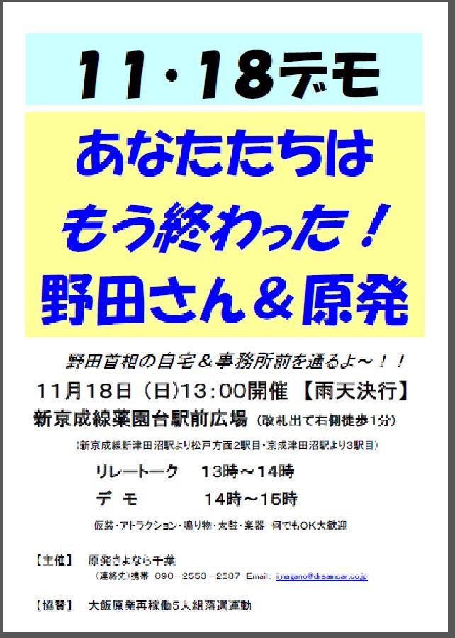気になる記事2012-11-17