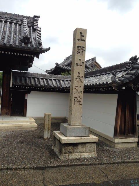 弁財天(永弘院) - 名古屋の神社