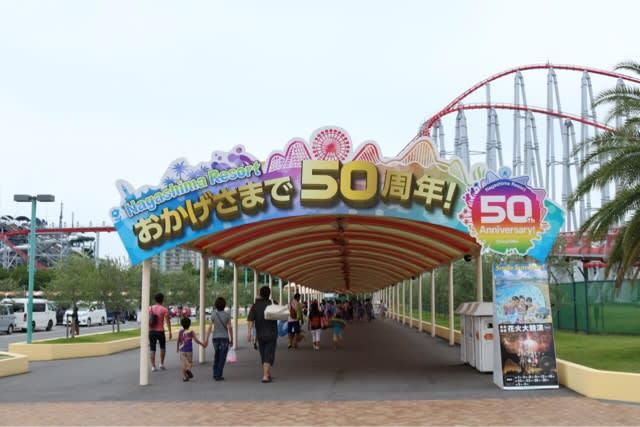ナガスパの新参者! - あたまのなかディズニー☆ブログ