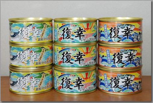 金華サバの通販 | 魚介類の価格比較ならビカム