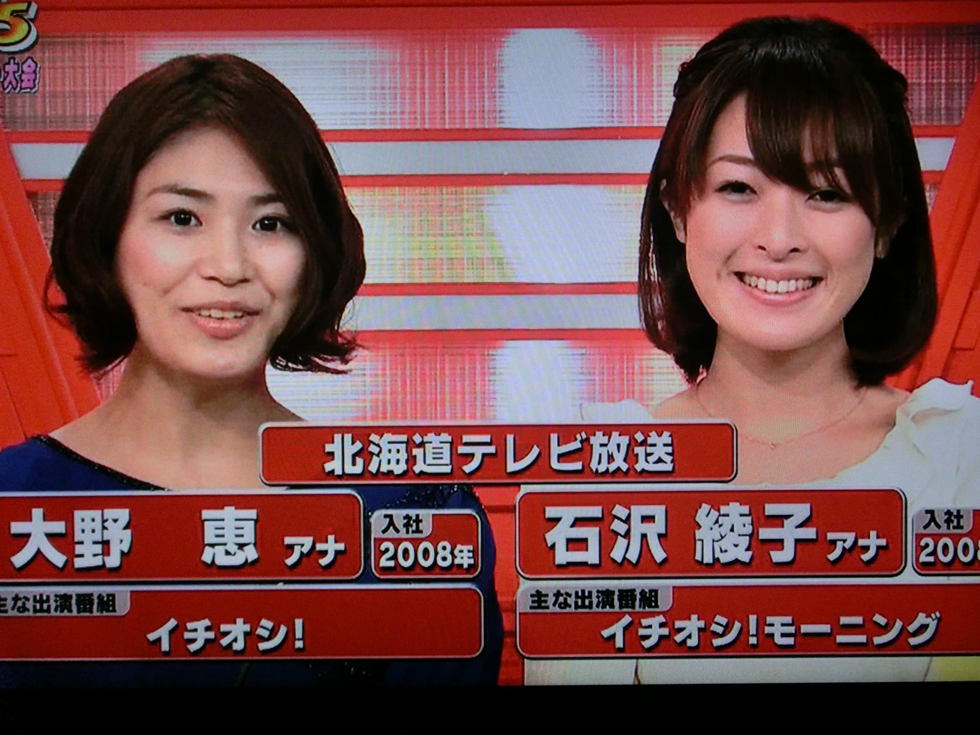 石沢綾子の画像 p1_27