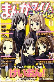 http://blogimg.goo.ne.jp/user_image/02/f0/01eb9e1e573020881a7816b936222b27.jpg