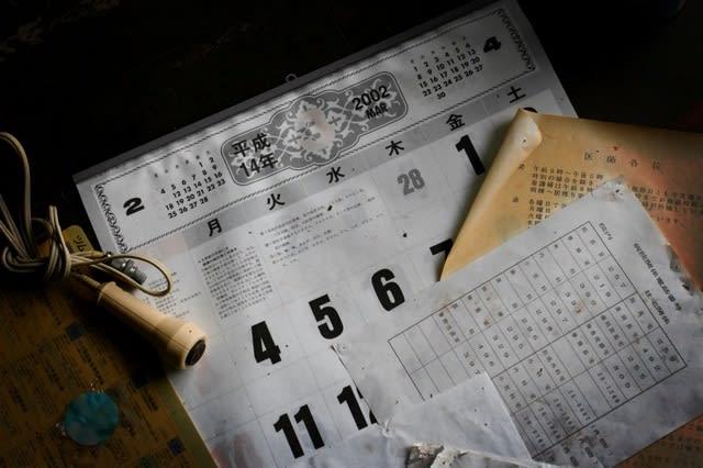 池島炭鉱/鉱業所病院