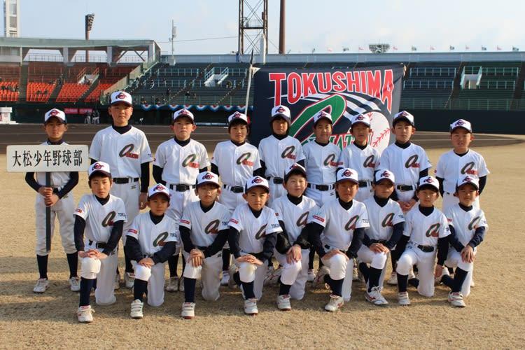 年 高円宮賜杯第39回全日本学童軟式野球大会 …