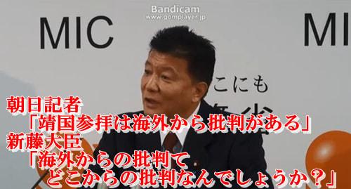 若者が「朝日新聞ぎらい」になった謎を ...