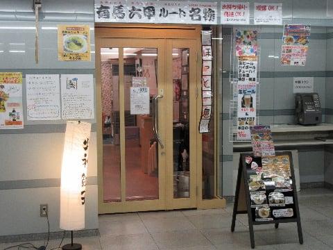 http://blogimg.goo.ne.jp/user_image/03/43/87482bda62f6425aca3e67eb2bc1cf17.jpg