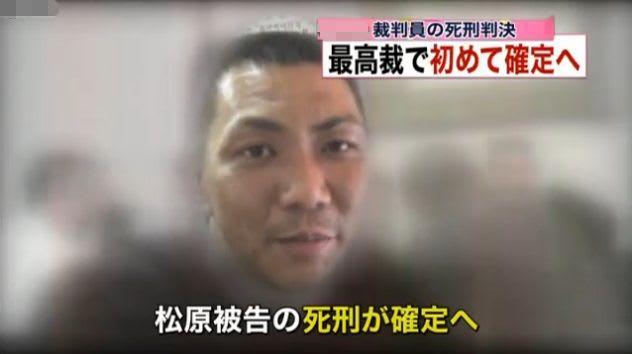 長野市一家3人殺害事件