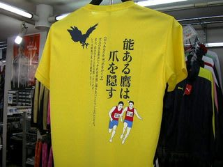 ���t�� ����� yorozuya sports