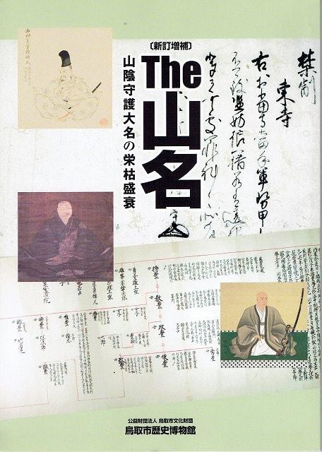 書籍・読書」のブログ記事 ...