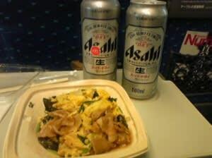 新幹線De晩飯