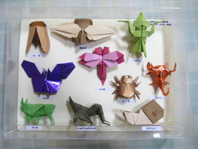 ハート 折り紙 折り紙 昆虫 折り方 : blog.goo.ne.jp