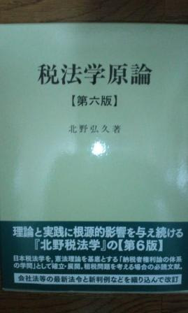 130423_kitano_2