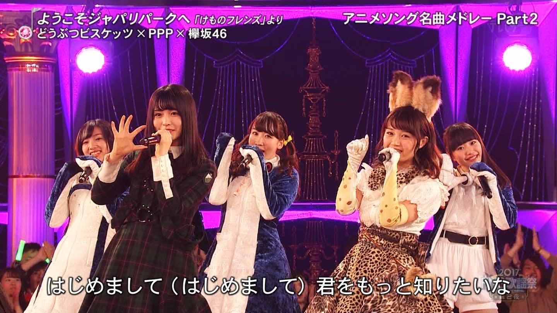 【炎上】 FNS歌謡祭 欅坂46と『けものフレンズ』のコラボに批判殺到 「アイドル引っ込め」「コラボするな」