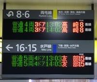 小山駅からのJR両毛線は日中1時間ごと