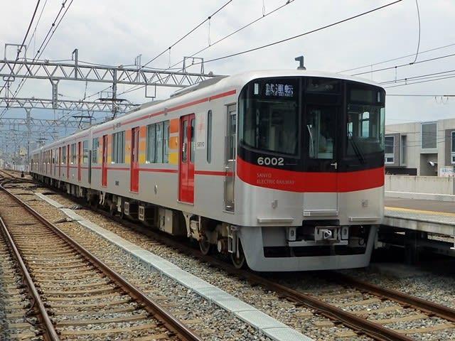 山陽6000系6両試運転