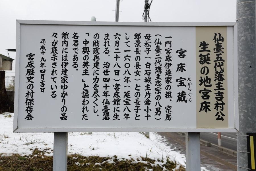 伊達吉村の画像 p1_15