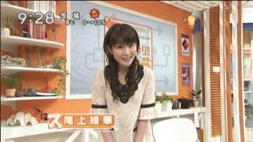 尾上綾華の画像 p1_19