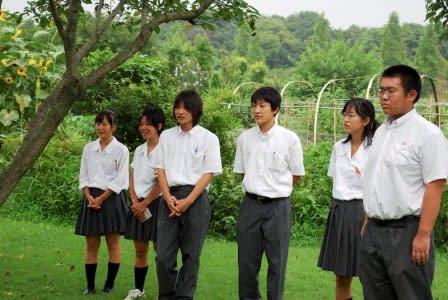 田方農業高等学校