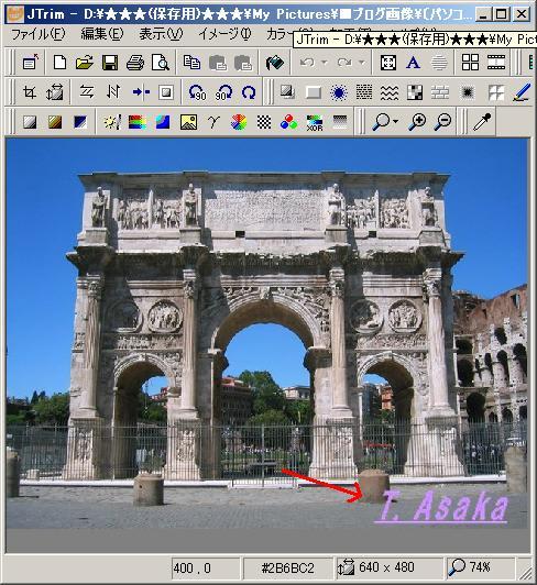 ローマ「コンスタンティヌス帝の凱旋門」