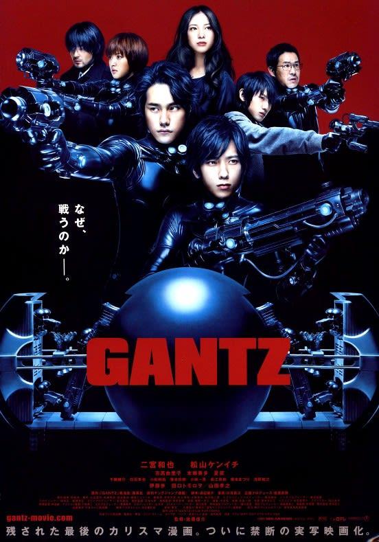 GANTZの画像 p1_29