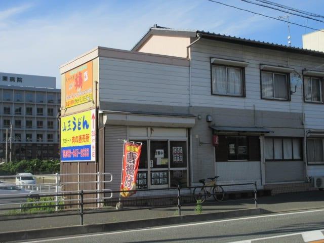 Beauty Road  マユパパのブログ