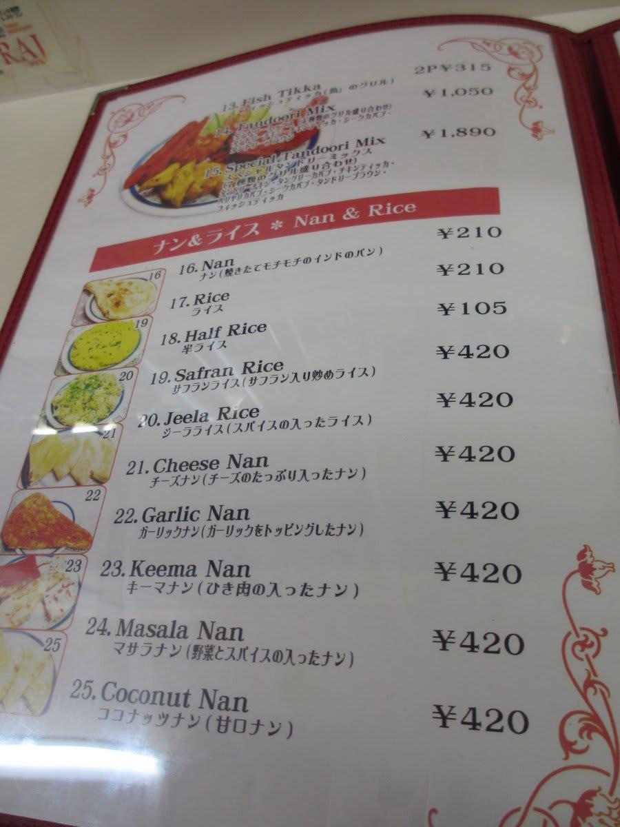 町 ランチ 荏原 荏原町駅の格安ランチ10選!
