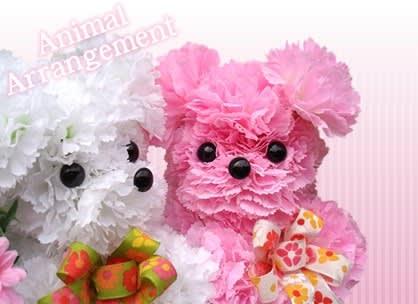 母の日プレゼント 造花カーネーションで制作した動物(アニマル)アレンジ