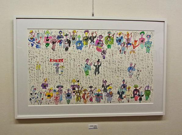 橋本シャーンの画像 p1_16