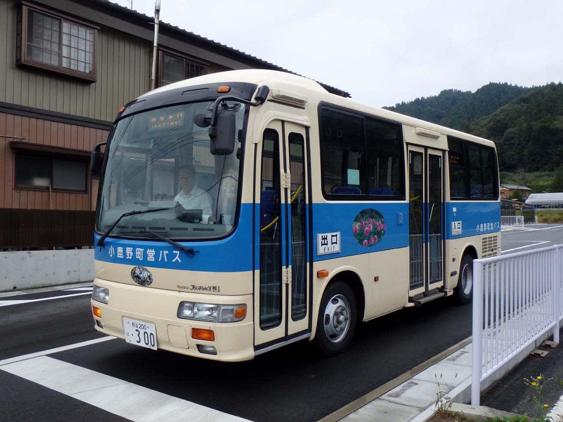 路線再編された小鹿野町営バス -...