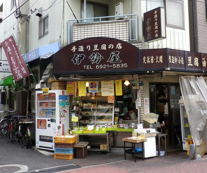 Tofu_shop